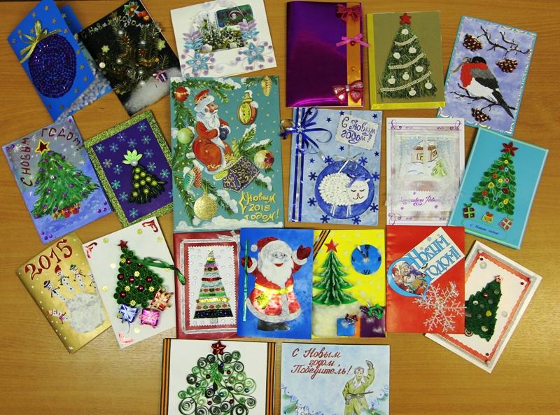 Муниципальный конкурс новогодняя открытка балаково итоги